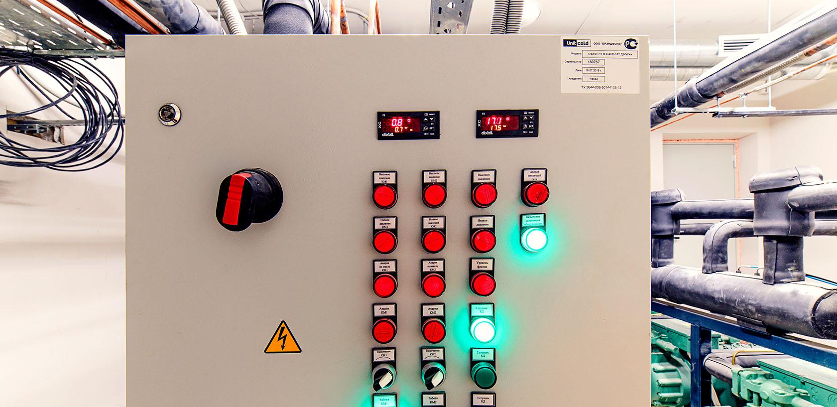Блок управления холодильным управлением в магазине  Зеленый перекресток Ярославль