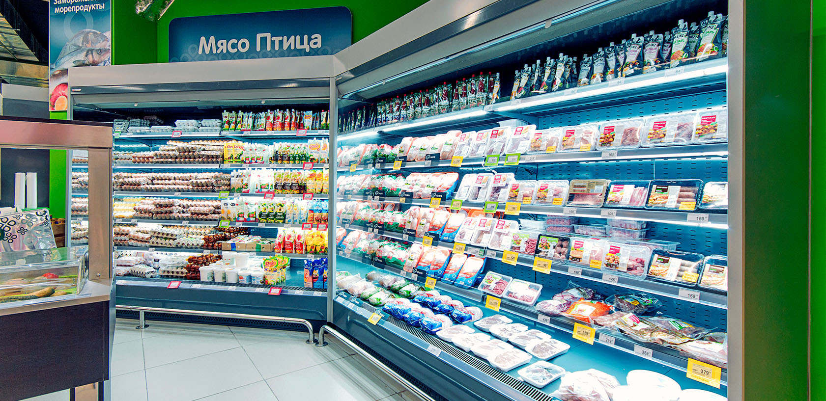 Холодильные горки Vento
