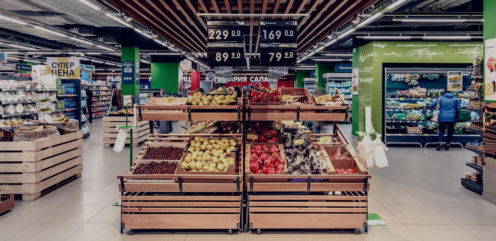 Фруктовые горки в супермаркете перекресток, Владимир