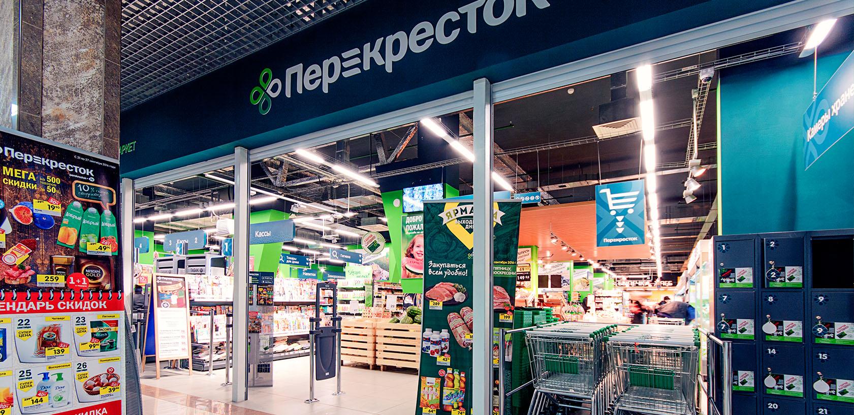 Комплексное оснащение магазина Зеленый перекресток