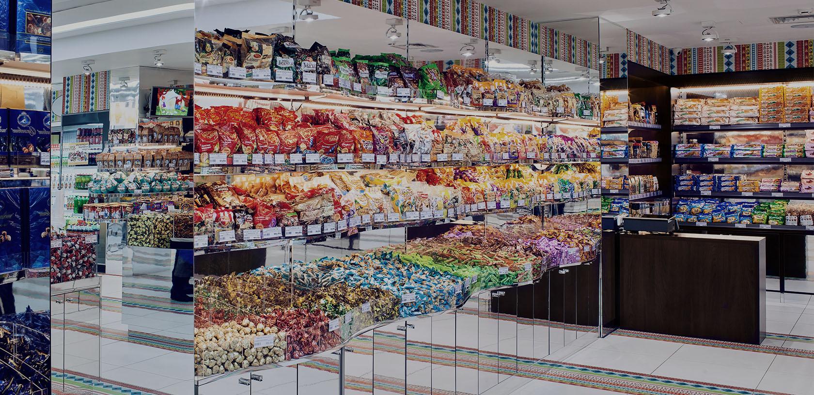 Супермаркет Аленка