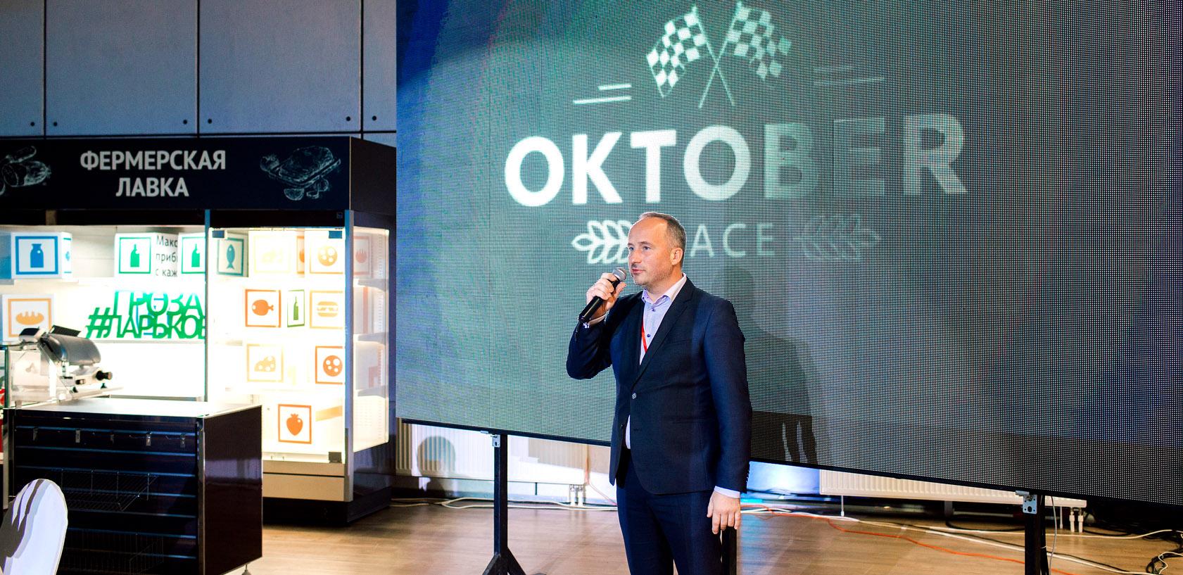 Презентация на мероприятии для дилеров: новое холодильное оборудование от Brandford