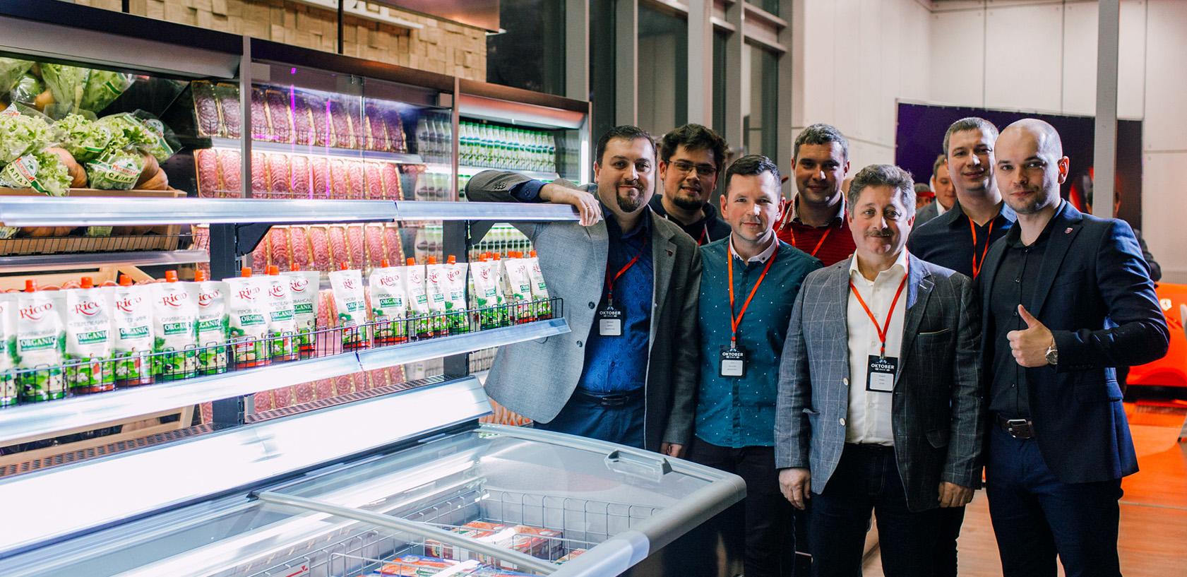 Холодильное оборудование Brandford