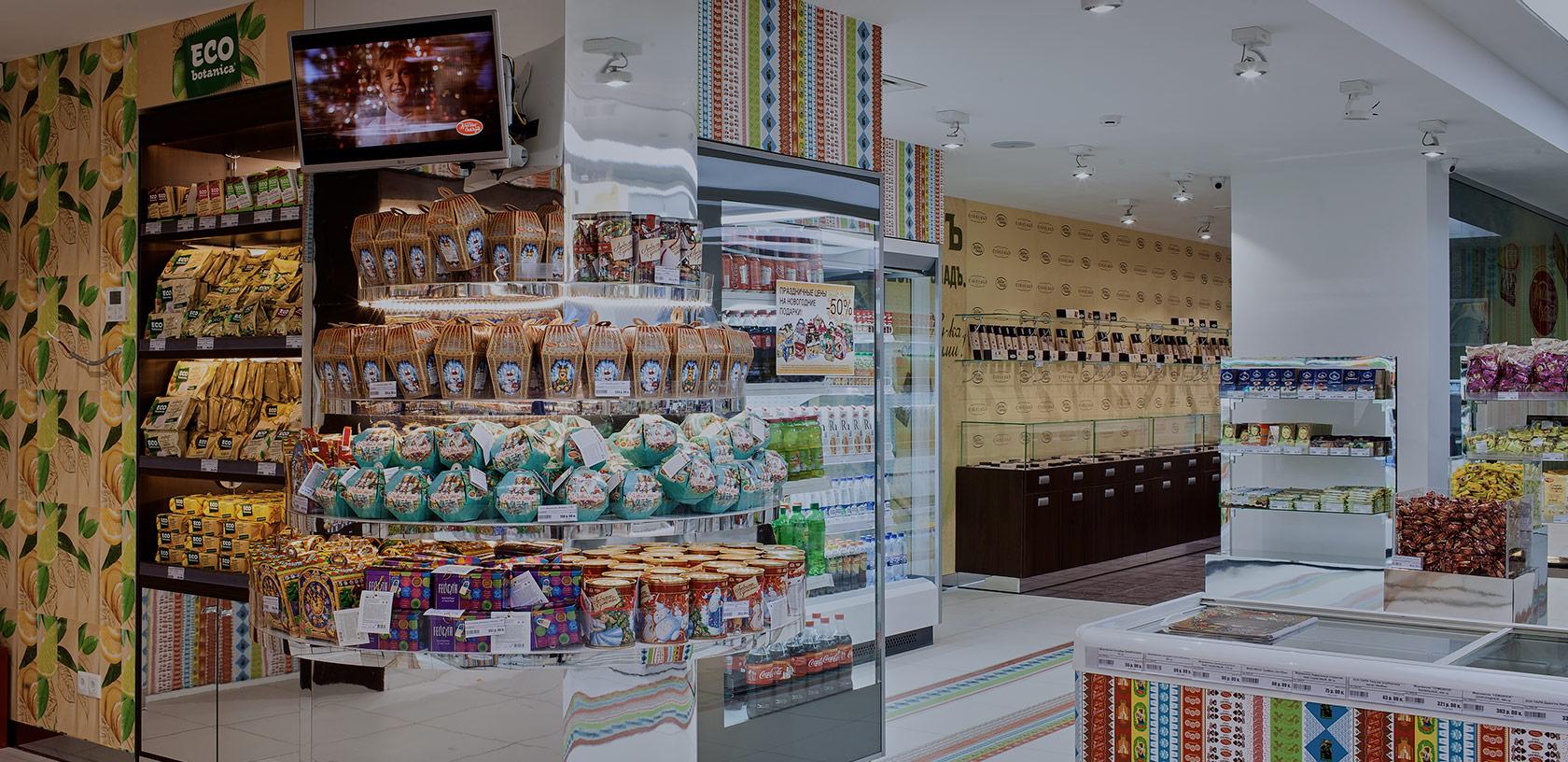 Супермаркет Аленка - комплексное оснащение магазина